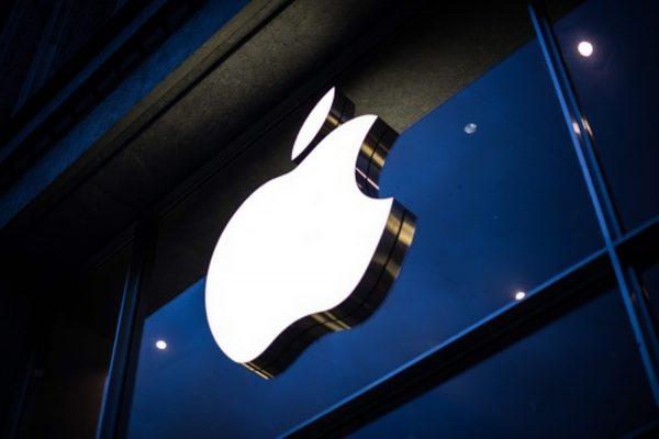 apple-has-a-secret-lab-in-taiwan-3475